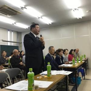 11月初旬の活動報告(抜粋)